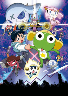 Keroro Movie 1