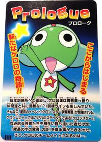 AnokoroKeroroSeason1 No6 (Back)