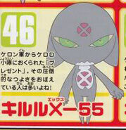 KG KiruruX-55