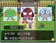 Keroro RPG Keroro Happy Giroro mad Dororo ...