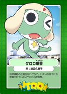 Keroro's card on the website