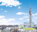 Nishizawa Tower