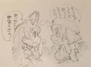 Keroro and Serval meeting