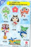 AnokoroKeroroSeason1 No7 (Seal)