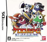 Keroro rpg by 09waterb-d3dr6ii