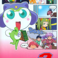-animepaper.net-picture-box-anime-keroro-gunsou-keroro-second-dvd-vol07-72286-gpx0079-medium-0a0f9de7
