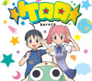 Keroro (Flash Series)