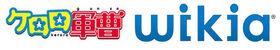 Kero kero wikia logo
