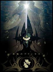 The princess of deep sea by nyamosuke-d3gwvv4