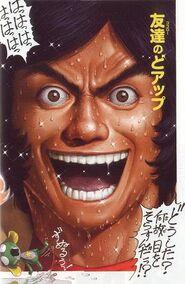 Kogoro comic