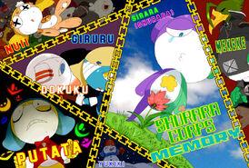 SHURARA CORPS MEMORY by enerunaru