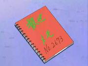Ep136-Chiruyo-TinyNotebook2673