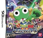 250px-Ds keroro dragon warriors