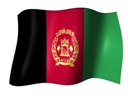 Afghan flag wavy