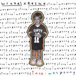 Since I was young cover