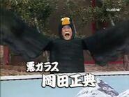 Masanori Okada Episode 78