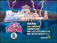 DVD menu 2