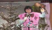Oki Bondo Episode 28