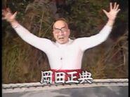 Masanori Okada Episode 72