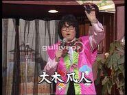 Oki Bondo Episode 32