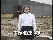 Shin Suganuma Episode 88