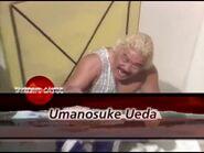 Ueda Umanosuke Episode 4