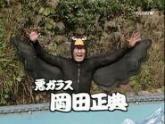 Masanori Okada Episode 113