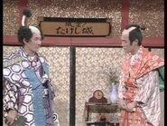 Higashi Takeshi Ep94