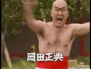 Masanori Okada Episode 51