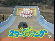 SkittlesEp29