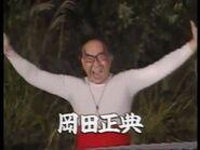 Masanori Okada Episode 70