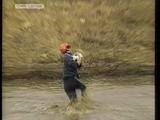 Catch It (Mud Ball)