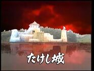 Takeshi's Castle intro 2
