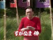Shin Suganuma Episode 95