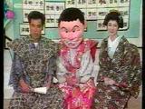 Takeshi Doll