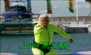 Ueda Umanosuke Episode 73