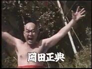 Masanori Okada Episode 58