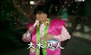 Oki Bondo Episode 73