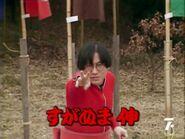 Shin Suganuma Episode 83