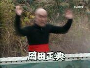 Masanori Okada Episode 117