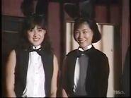 Geisha Girls Episode 55