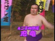 Shinoburyo Episode 39