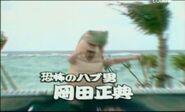 Masanori Okada Episode 73