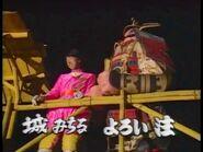 Michiru Chuu Yoroi Chuu Episode 39