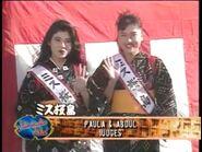 Geisha Girls Episode 116