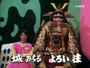 Michiru Jo Yoroi Chuu Episode 35