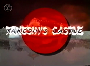 Takeshi's castle dsf