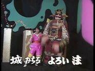 Michiru Jo Yoroi Chuu Episode 38