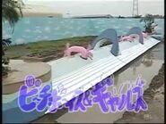 FishFoodEp55