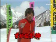 Shin Suganuma Episode 86